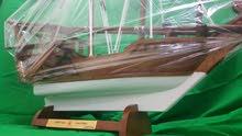 سفينة الغنجة
