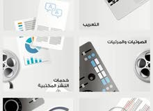 للشراكة والاستثمار... شركة المتحدة للخدمات الترجمة