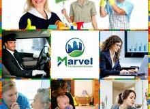 شغالات وخدامات خبرة بكافة الأعمال المنزلية