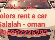 تأجير سيارات شهري في مسقط  rent a car in Muscat