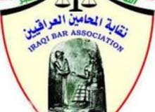 مكتب محاماه..واستشارات قانونيه