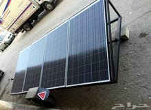 منظومات طاقة شمسية