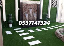 تنسيق حدائق وشلالات والعشب الصناعي0537141324