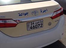السلام عليكم ورحمه الله وبركاته انا سائق تاكسي جوال   وجاهز في ارتباط بمواعيد الجامعات