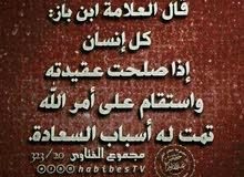 حارس يطلب عمل.   جميع مناطق الكويت