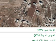 ارض للبيع طريق المطار قرب مدرسة الشويفات مساحه 640 منطقة فلل جميع الخدمات بسعر 1