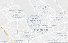 شقة للايجار مدينة الشيخ زايد