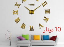 Wall Clocks available for sale with high-quality specs