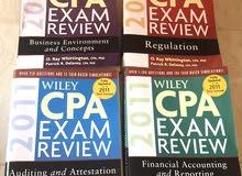 مجموعة كتب نادرة CPA نسخة 2011