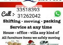 home. office. vila  school. 33518393
