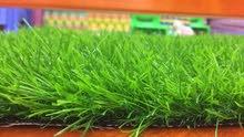 الآن و لمدة محدودة عروض لاتقاوم على مختلف أنواع العشب الصناعي