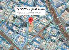 ارض سكني تجاري في ولاية السيب - سوق السيب