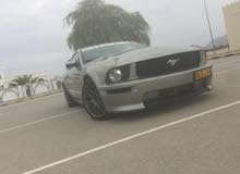 For sale 2008 Brown Mustang