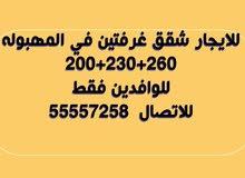 Mahboula neighborhood Al Ahmadi city - 80 sqm apartment for rent