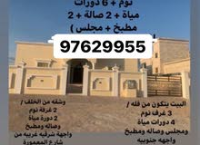 Luxurious 450 sqm Villa for sale in DhofarSalala
