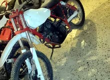 Armstrong Mt 500 cc