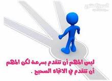 سارع بالحجز في فصول التقويه رياضيات انجليزي و عربي التواصل 92877542 المنطقه صور