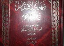 كتاب نهاية الأقدام في علم الكلام للامام الشهرستاني