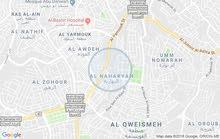 القويسمة وادي الرمم مجمع عبود التجاري