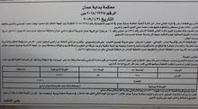 ارض للبيع في عرجان - مزاد علني