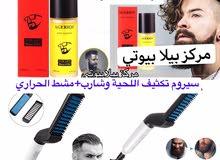 زيت تكثيف الحيه وشوارب ومسرح الحراري