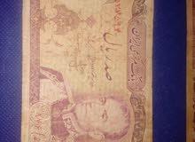 اقدم عملة ايرانية للسطان محمد بهلاوي