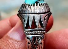 خاتم فيروزي