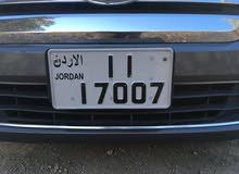رقم سيارة مميز ترميز 11