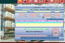 برامج مخازن ونقاط بيع لجميع الانشطة للشركات والمحلات والصيدليات