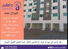 Al Maabilah neighborhood Muscat city - 85 sqm apartment for rent