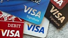 شراء بطاقات  10,000$  مصرف الاسلامي والجمهوريه غريان