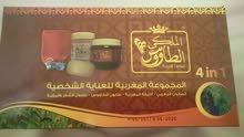 مجموعة الحمام المغربي