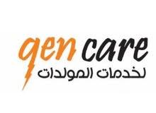مركز gen care لخدمات المولدات