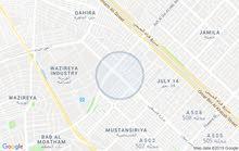 مطلوب مشتمل للايجار في شارع فلسطين لعائلة تتكون من 3 نفرات