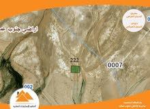 ارض استثمارية في جنوب عمان بسعر مغري
