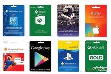 بطاقات