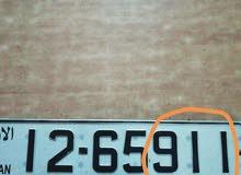 رقم مميز للبيع 911