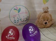 طباعةعلى  بالونات في الرياض