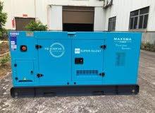 مولد كهرباء Maxsma