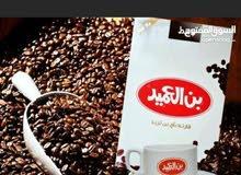مطلوب موظفين لقهوه ذو خبره