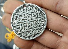 عملة نادرة مغربية
