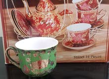طقم شاي 14 قطعة