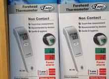 اجهزة قياس الحرارة (للجبين)