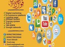 دورة تسويق إلكتروني تشمل جميع الخبرات والخفايا وأسرار التسويق الإلكتروني