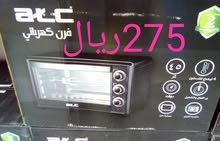 افران كهرباء توصيل مجاني 53