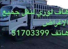 نقل الاغنام وجميع الاغراض هاتف 51703399