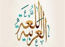 مدرسة لغة عربية - مدارس دبي معتمدة لدى هيئة المعرفة