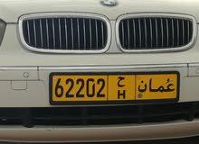 رقم خماسي 62202  رمز ح