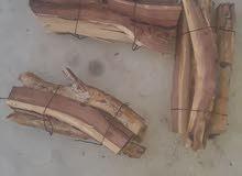 حطب سمر ربطات