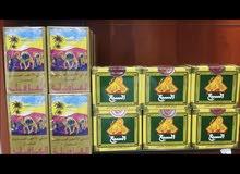 مواد غدائية من المغرب